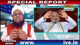21 July, आज़म खान ने सुप्रीम कोर्ट, मोदी और ओवैसी तीनो पर क्या कहा : Viral News Live