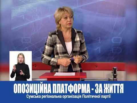 Телеканал ATV: Гість студії Шуфрич