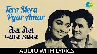 Tera Mera Pyar Amar wth lyrics | तेरा मेरा प्यार अमर | Lata Mangeshkar | Asli Naqli
