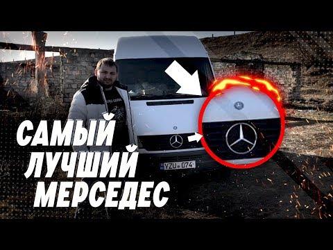 Мерседес Спринтер плюсы и минусы. Mercedes benz Sprinter обзор.