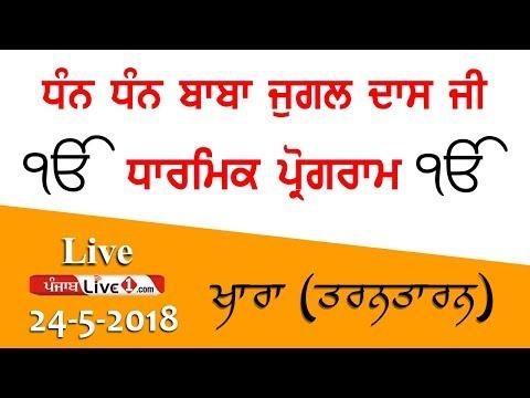 Khara (Tarantaarn) Dharmik Program 2018 Live Now