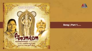 Krishna krishna | Njanappana