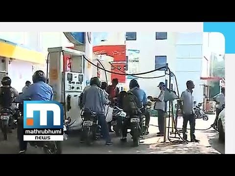 Karnataka Scraps Entry Tax, Fuel Prices Lowest In South| Mathrubhumi News