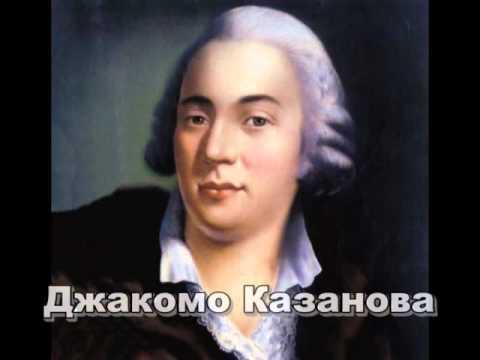 История Российской империи Первая Российская Академия наук