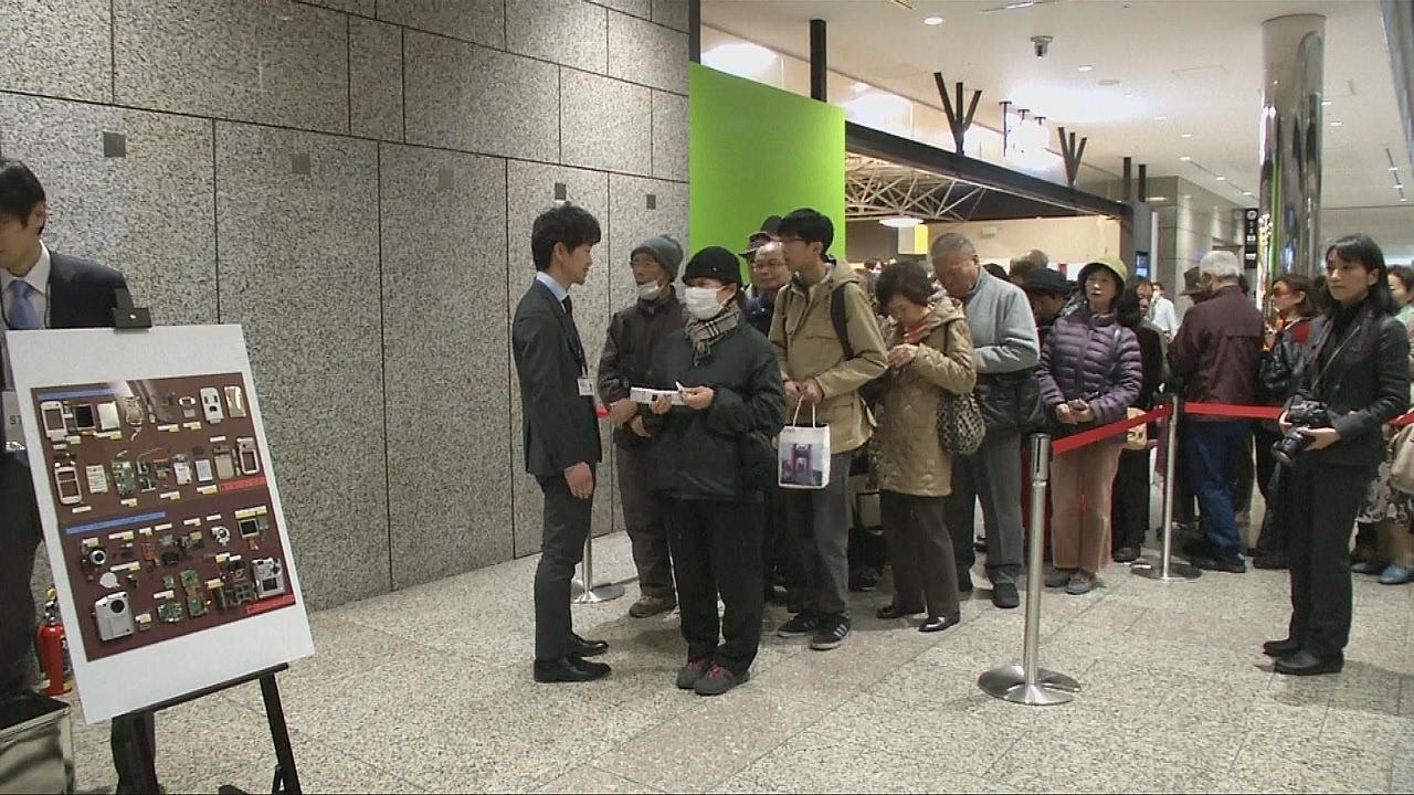 Японцы сдают телефоны, из которых сделают медали для Игр (новости)
