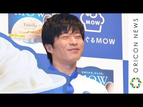 田中圭、ファンとアイスぐるぐるでほっこり「最近反撃ばっかりで心が・・・」『田中圭と#ぐるぐるMOW』