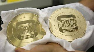 """Медали """"Адамас"""" для Power Pro Show 2015: как их делают?"""