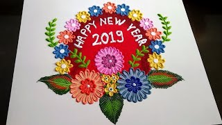 Happy New Year Rangoli 77