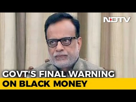 Email With Tip Offs About Black Money, Says Government