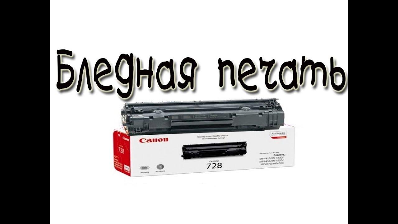 Обзор принтера Canon LBP 6000 - YouTube