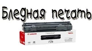 Бліда друк Canon i SENSYS MF4750 (Картридж canon 728)