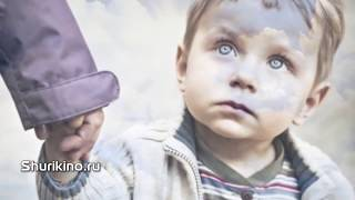 Деятельность детской благотворительной организации Слайд шоу из фотографий с музыкой