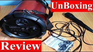 Bluetooth Portable Speaker With Mic Unboxing & Review ( in Hindi ) || By Digital Bihar ||