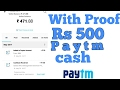 Big Loot Rs 500 Paytm cash with Proof
