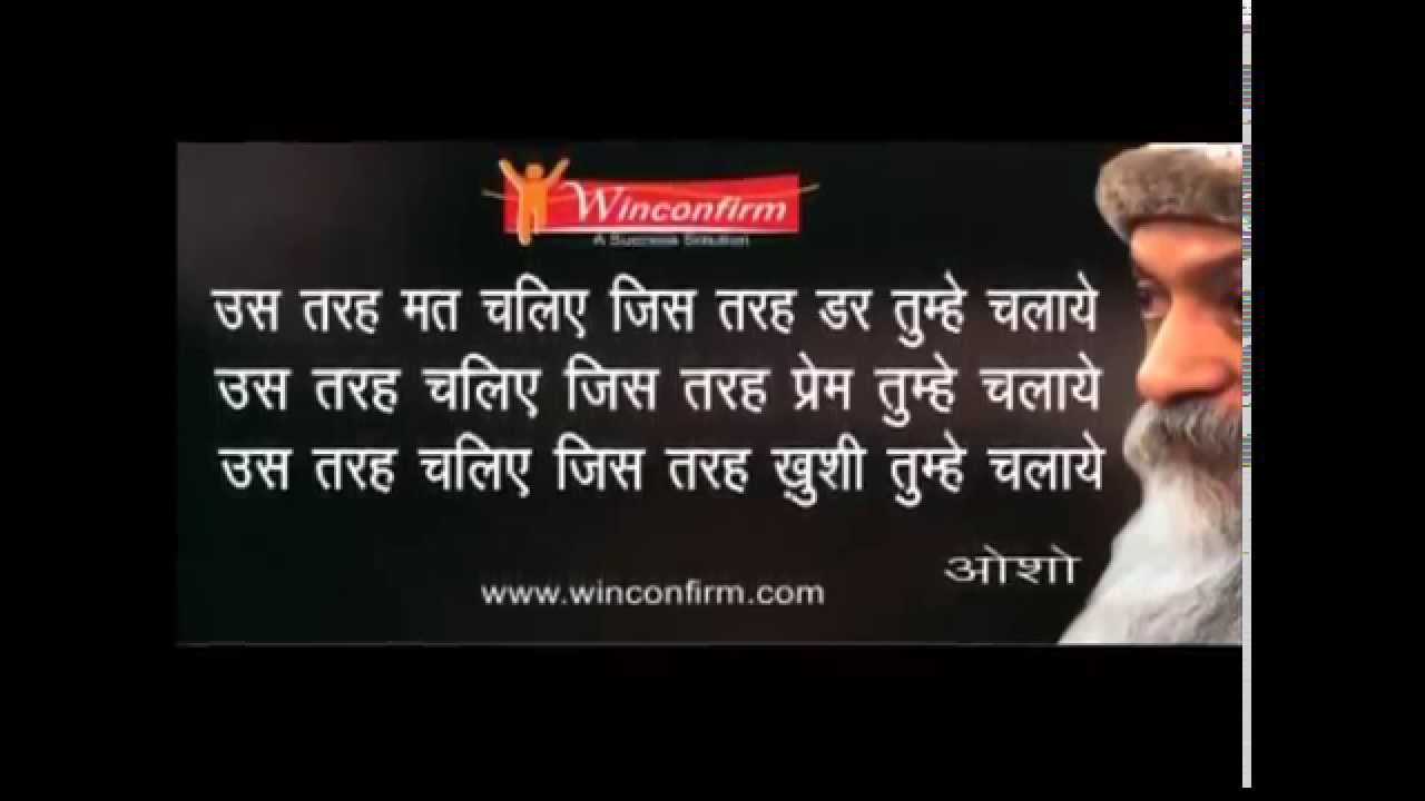 Best Success Quotes In Hindi Youtube
