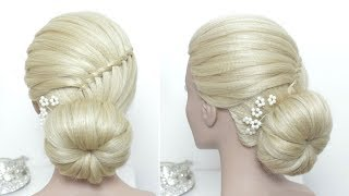 Updo For  Wedding. Easy Prom Hairstyles