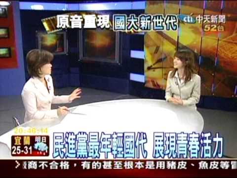 平秀琳 vs. 高嘉瑜