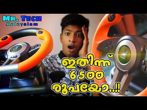 ഇതുണ്ടകിൽ നിങ്ങൾ ഒരു PRO Gamer..👨🏻💻| Aidny Racing Wheel Unboxing | Mr.Tech Malayalam