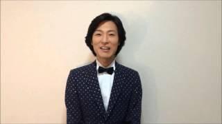 山内惠介 動画コメント