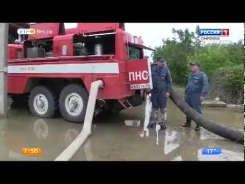 порно знакомства ставропольский край