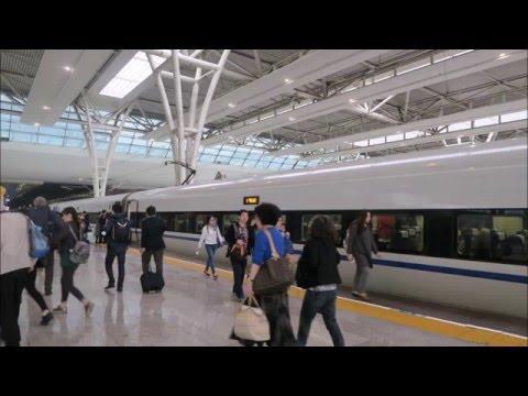 Hangzhou-Shanghai High Speed Train