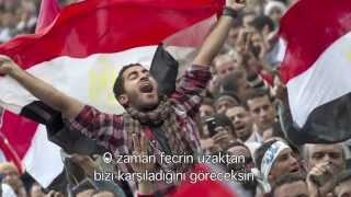 Rabia sarkisi, Misir özgürlük direnisi ve sarkisi Esma Seyyid Kutup Egypte HD R4BIA
