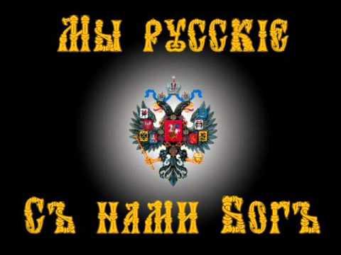 Клип Mon Frere - Православие