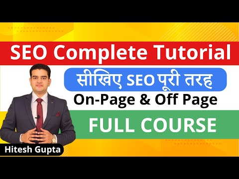 SEO Tutorial For Beginners In Hindi Step By Step | Search Engine Optimization Complete Course