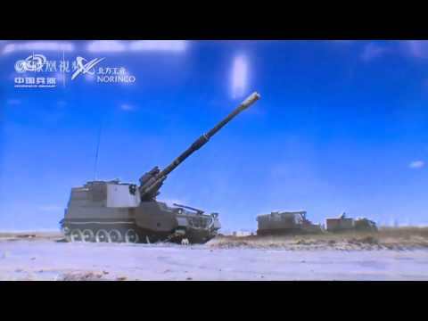 155MM Howitzer SADARM  of China