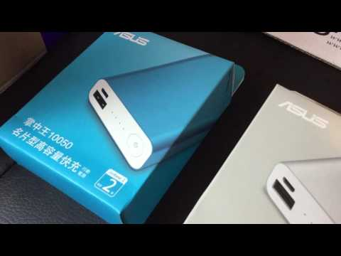 4 colors ASUS ZenPower power bank ASUS exclusive distribution distributor agent