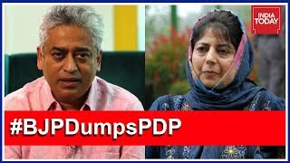 "Rajdeep Sardesai: ""#BJPDumpsPDP A Collapse Of PDP's Image In Valley"""