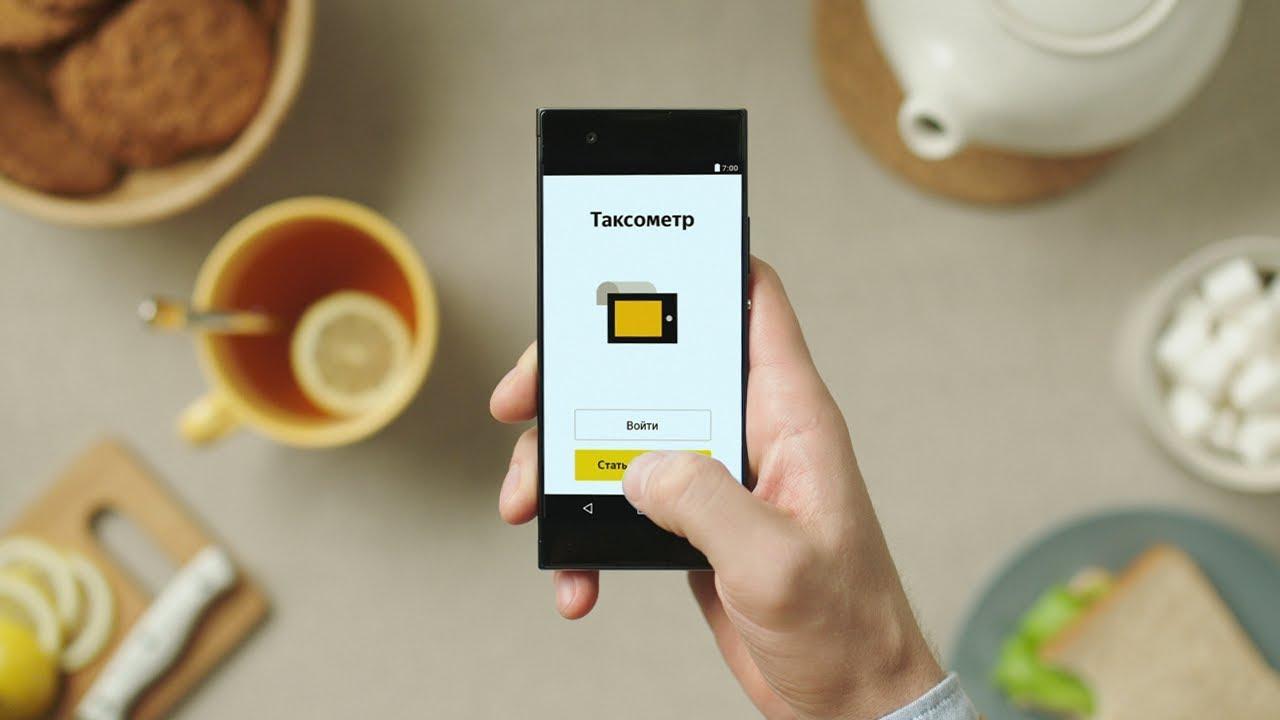 Таксометр — удобный инструмент для подработки водителем