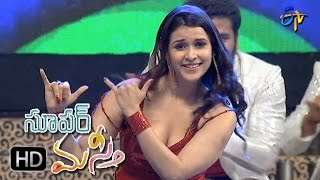 Ramma Chilakamma Song | Mannara Chopra Performance | Super Masti | Chilakaluripet | 16th April 2017