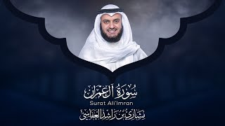 Surat Al-'Imran - Mishary Rashid Alafasy