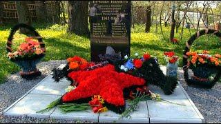 видео Администрация Тутаевского муниципального района