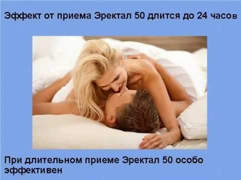 Простатит у мужчин: болезненные симптомы, лечение