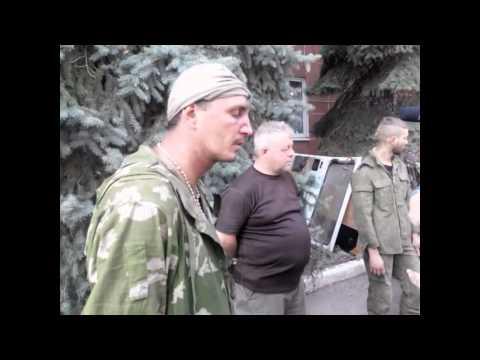 Батальоном 'Кальмиус' взято
