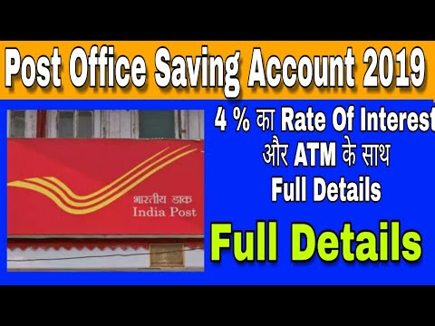 How to fill Post Office savings bank account opening form ?    Hindi   Mr  Kashyap