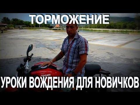 Уроки вождения (2006) смотреть онлайн бесплатно