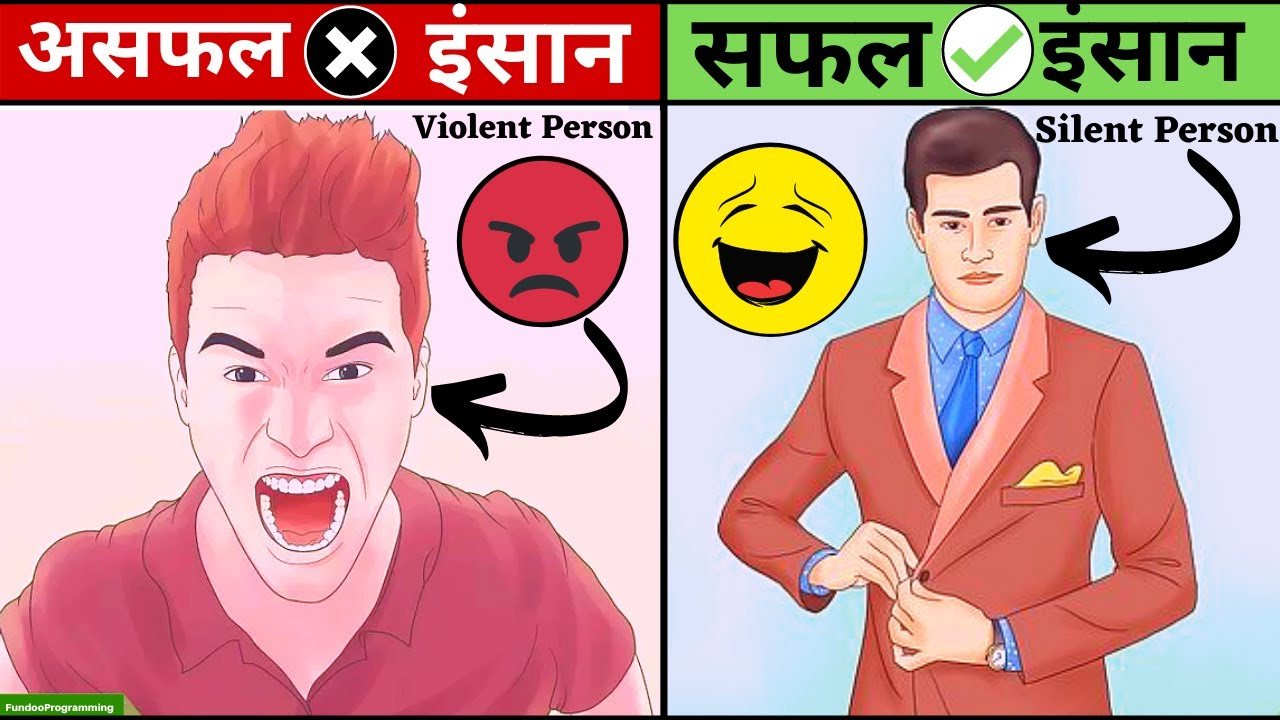 The Power Of Silence: Why Silent People Are Successful Then Other  Motivational Video In Hindi