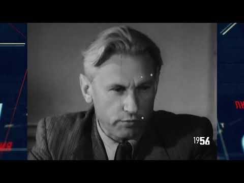 Фадеев застрелился (1956)