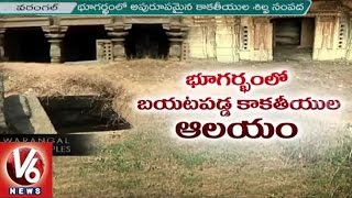 Ancient Underground Temple found in Premises of Warangal fort | V6 News