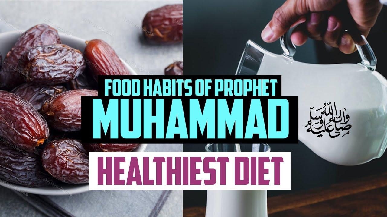 Food Habits of Prophet Muhammad (PBUH)