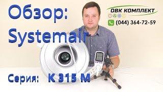 Вентилятор Systemair K 315 M - канальный центробежный вентилятор  Systemair K315 M(, 2017-09-08T13:47:55.000Z)