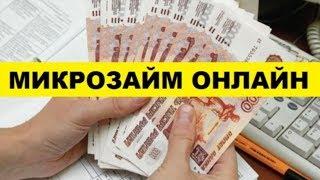 Отп банк рассчитать кредит онлайн