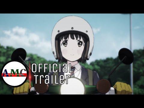 Super Club Motorbike [Trailer HD]