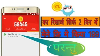Mcent browser||mcent browser unlimited trick||mcent browser trick||mcent browser trick hindi||mcent