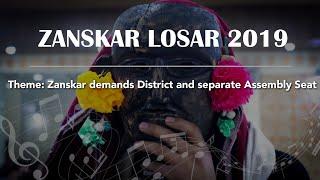 Zanskar Losar || Speech of Guests || N. Rigzin Jora || S. Lakpa || S.Jigmet || Gen M Dorjey || LBYWZ
