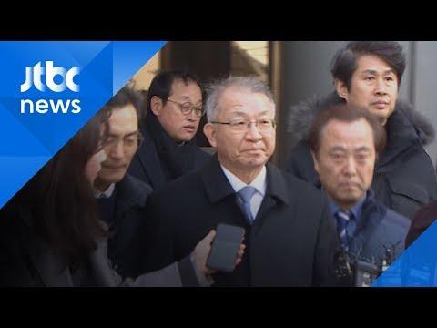 '사법농단' 양승태, 영장 발부…헌정 사상 최초 전 대법원장 '구속'