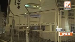 Publication Date: 2019-02-05 | Video Title: 石圍角邨中學籃球場膠枱被火燒 保安員巡查始發現